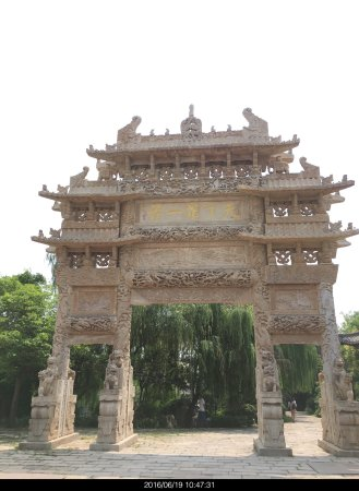 Taierzhuang Ancient Canal: photo0.jpg