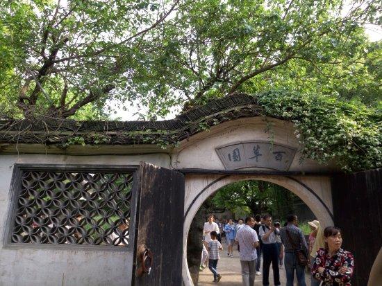 Baicao Garden of Shaoxing : 百草园