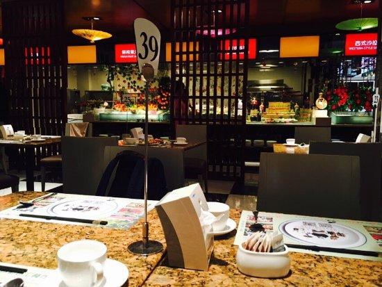 Blue Horizon International Hotel Linyi: photo2.jpg