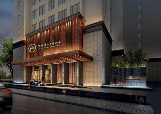 Liuzhou, China: 酒店正门