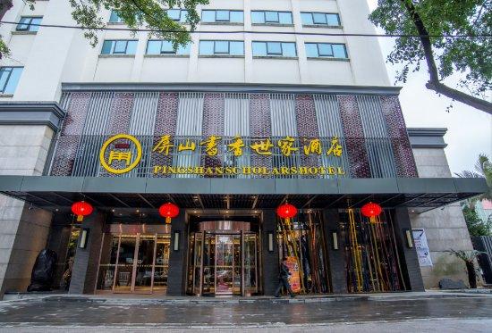 Liuzhou, China: 酒店白天正门