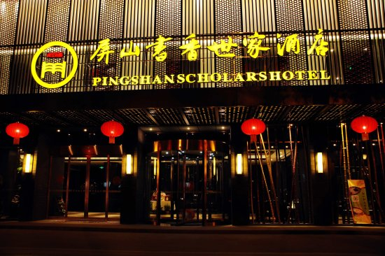 Liuzhou, China: 酒店晚上正门