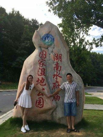 Shuangfeng County, จีน: 水府庙水库风景宜人!