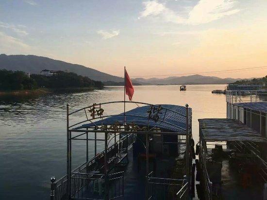Shuangfeng County