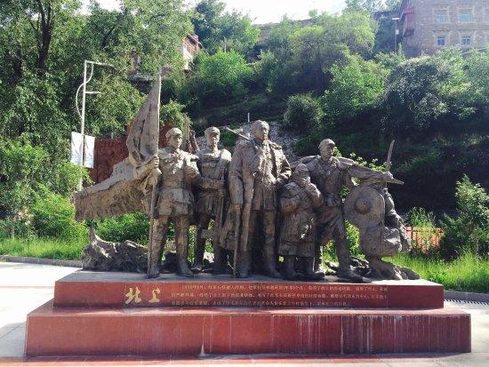 Jinchuan County, China: 爱国主义教育基地,重现红军长征的伟大。