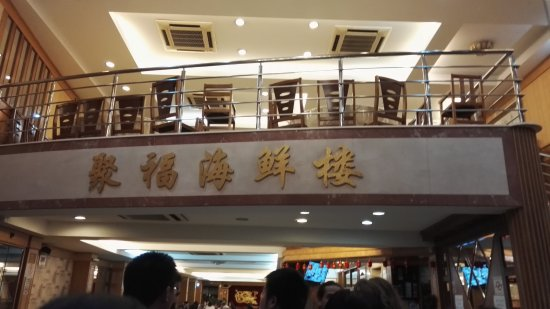 Chi-Fu: 门面,
