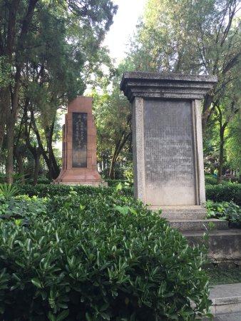 Yunnan Normal University: 烈士纪念碑
