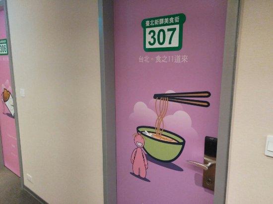 CityInn Hotel - Taipei Station Branch III: DSC_0963_large.jpg