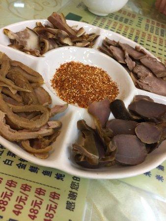 LaoLi XiaoChi