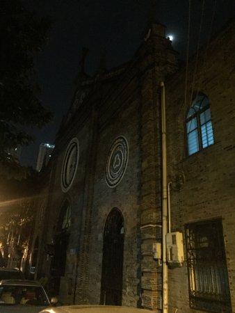 Wenzhou Chengxi Christian Church: 温州城西基督教堂