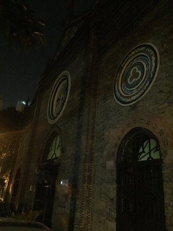 Wenzhou Chengxi Christian Church: photo2.jpg