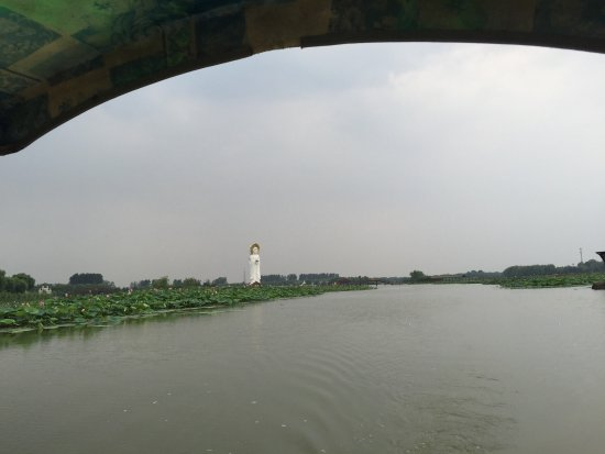 Anxin County, China: photo0.jpg