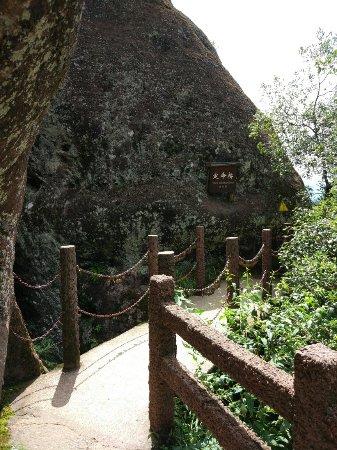 Wuyi Shan, China: IMG_20160715_142515_large.jpg