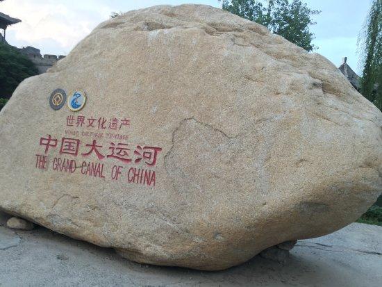 Zaozhuang, Kina: photo1.jpg
