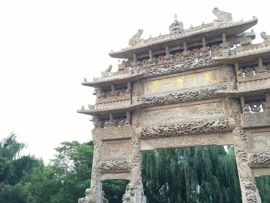 Zaozhuang, China: photo2.jpg