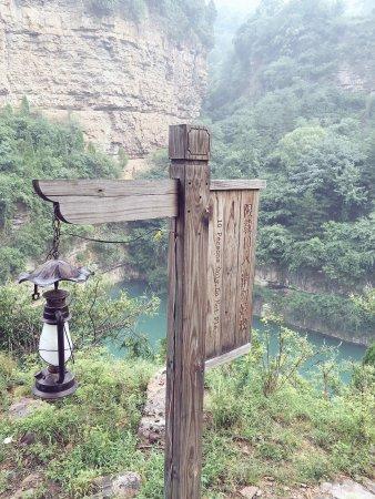 Linzhou, Cina: photo0.jpg
