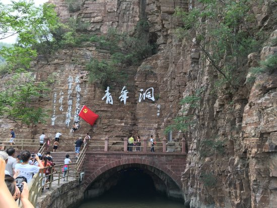 Linzhou, Cina: photo2.jpg