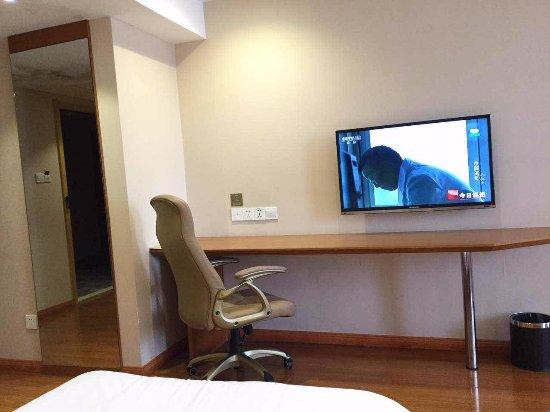Nanchang, Çin: 房间
