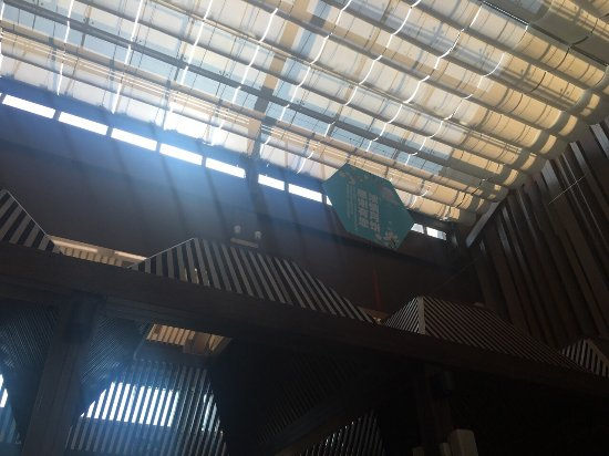 Jiaxing, Çin: photo2.jpg