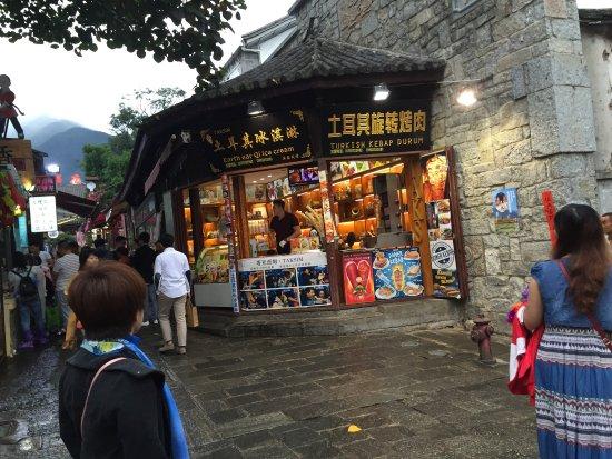 Dali, Cina: photo0.jpg