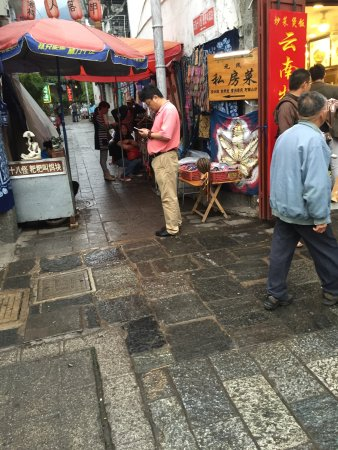 Dali, Cina: photo3.jpg
