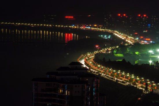 Huizhou Foto