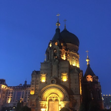 Saint Sophia Cathedral: photo0.jpg