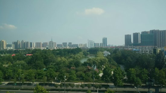 Lianyungang, Chiny: IMG_20160724_152217_large.jpg