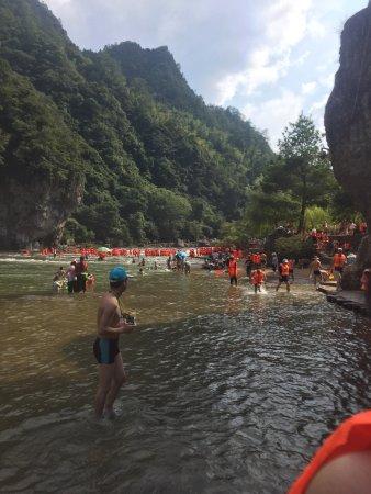 Baishuiyang Scenic Resort: photo1.jpg