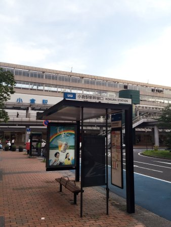 carpet is quite dirty picture of rihga royal hotel kokura rh tripadvisor com sg