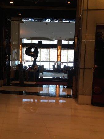 The Ritz-Carlton Shanghai, Pudong: photo3.jpg