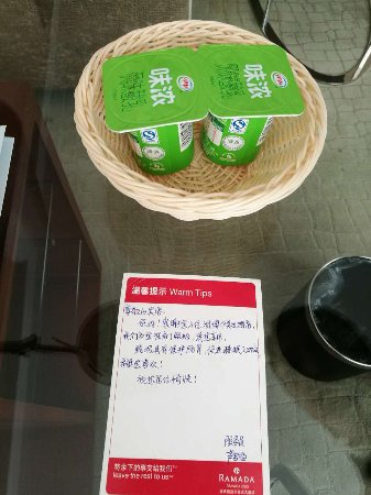 Zibo, China: 最让我感动的细节!