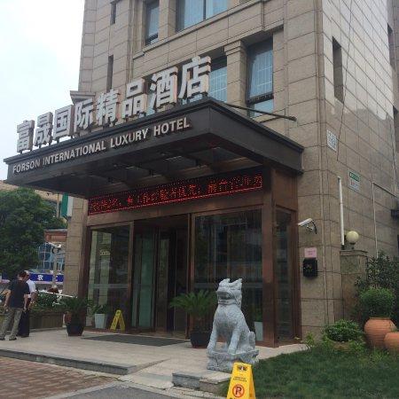 Fusheng international boutique hotel ab chf 41 c h f for International boutique hotels