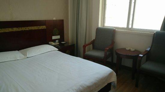 Gu'niujiang Hotel: IMG_20160729_170706_large.jpg