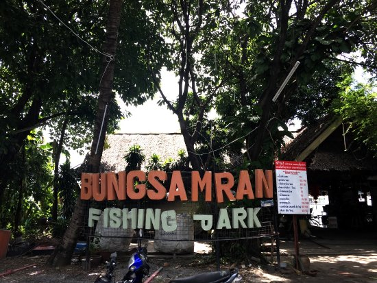 Bungsamran Fishing Resort: photo1.jpg