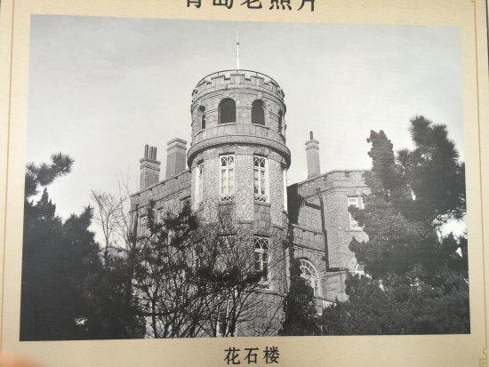 Huashi Villa (Huashi Lou): photo3.jpg