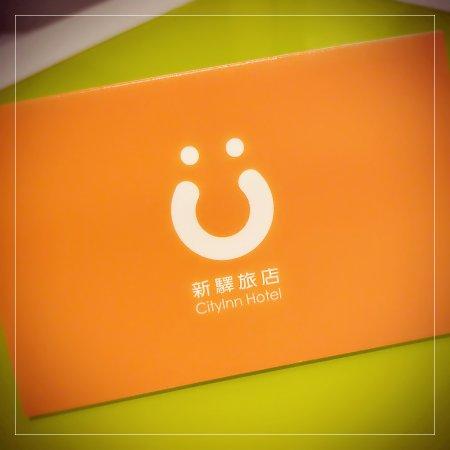 Bilde fra CityInn Hotel - Taipei Station Branch III