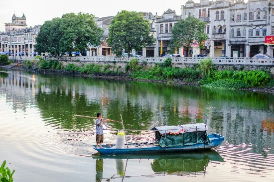 Kaiping, Chiny: DSC03906_large.jpg