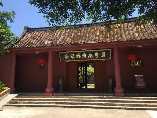 Nan'ao County, China: 大门