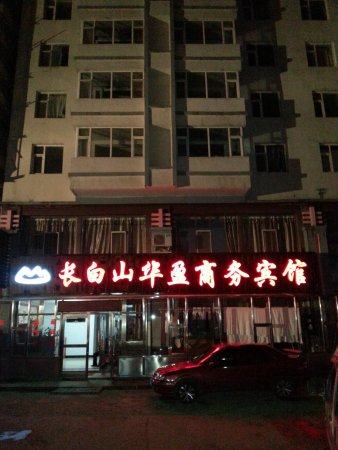 Huaying Business Hotel