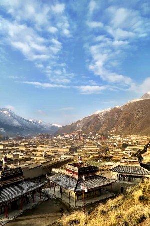 Xiahe County, Chiny: photo0.jpg