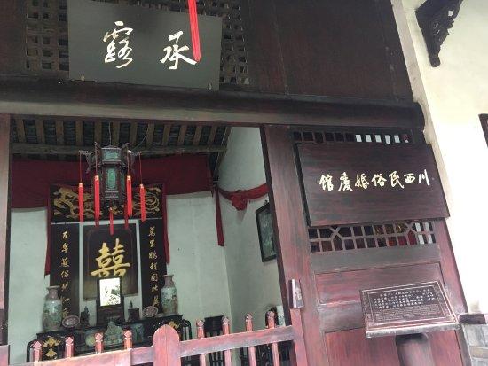 Guanghan, China: photo3.jpg