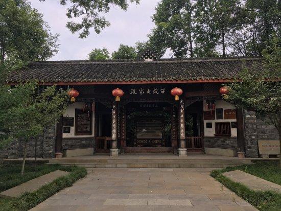 Guanghan, China: photo7.jpg