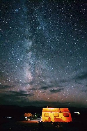 Amdo County, Китай: 夜晚的星空
