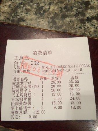 NanJing DaPai Dang (DeJi Plaza): 南京大排档里有很多南京特色小吃,人很多,但上菜速度也快,来南京必须去的一家餐馆
