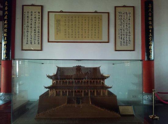 Pingshan Mountain: 福州镇海楼