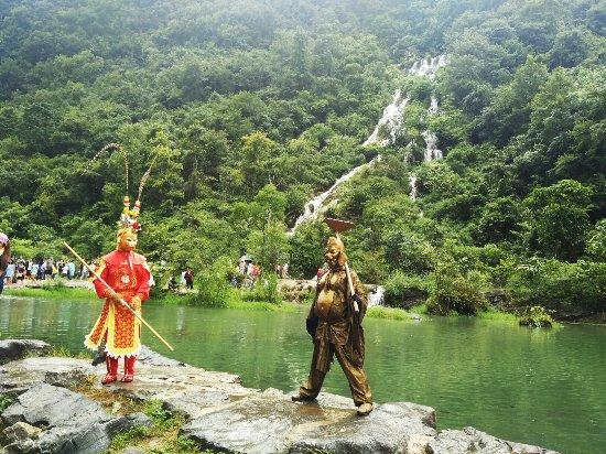 Libo County, China: IMG_20160804_155109_large.jpg