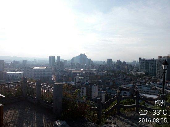 Liuzhou, Cina: 柳州立鱼峰
