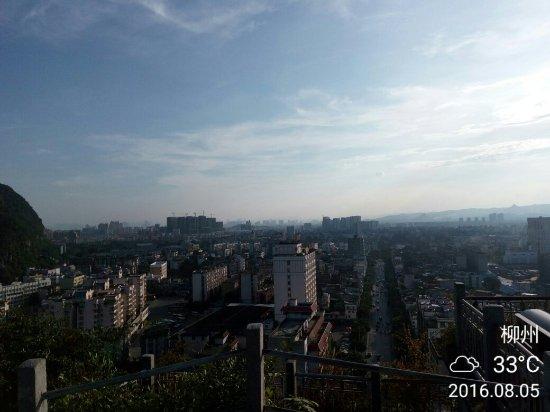 Liuzhou, Kina: 柳州立鱼峰