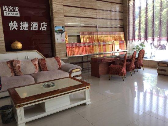 Thank You Inn Hengyang Hengshan: photo0.jpg